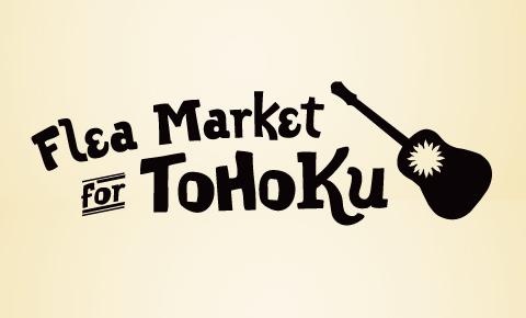 Flea Market for Tohoku