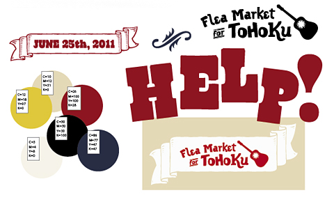 Flea Market for Tohoku