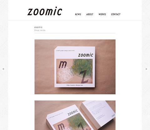 Zoomic
